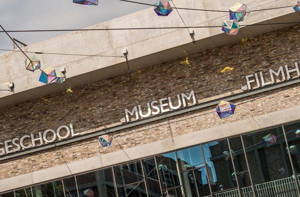 Museum De Domijnen HK